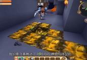 迷你世界:花花寻宝12,花说要飞黄腾达了,原来是财迷找到了黄金
