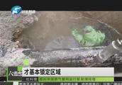 如厕时厕所突燃爆燃 男子被严重烧伤 疑因天然气管道泄漏导致