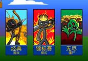 火柴人战争手游第8期进攻战去摧毁巫师的塑像:小牛游戏解说