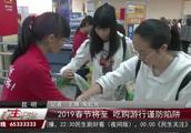 云南消费者协会发布提示,购物出行要理性消费,小心掉入陷阱!