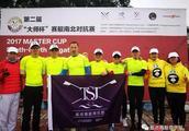 喜讯!江苏艇进赛艇俱乐部2017香港大师赛首战告捷!