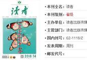 中国心理卫生杂志社怎么样