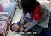 """马苏放大招""""收拾""""李晨,掐脖子薅头发,网友:范冰冰哪去了"""