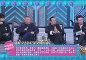 王一博被说是去看《天天向上》的吗,还有工资领,他直接回怼!