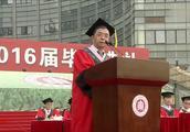 华东师范大学教授讲话 很值得听