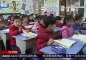 """老师如何管学生一直都有争议,省人大代表呼吁赋予老师""""惩戒权"""""""