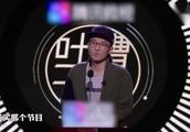 池子实力开怼diss吴亦凡刷榜行为,硬刚粉丝拒绝道歉