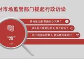 个人身份信息泄露 上个税APP发现被法人 维权却频遇阻