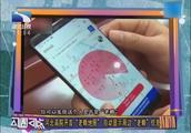 """河北高院开发""""老赖地图"""" 自动显示周边老赖信息 网友:老赖克星"""
