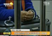 咸阳警方破获传销组织非法拘禁案 半夜将受害人带到荒地威胁恐吓