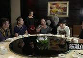 陈翔六点半:毛台请客吃饭,菜比较贵,看了半小时菜单没点菜!