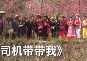 彝族有多少人