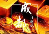 成都MV赵雷-理财版