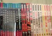 帝师:这些都是我命理专业读的书 现在很多买不到了