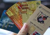 我没有信用卡 有没有好下一点的网贷。