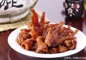 重庆的历史、雾都、山城、美食 的作文
