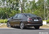 东风标致408豪华版,1.6T的裸车最低价格是多少?