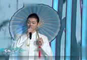 歌曲《粉墨》霍尊传承了传统文化!