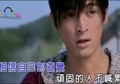 张芸京《偏爱》霍建华唐嫣电视剧《仙剑奇侠传3》插曲