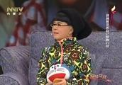 金龟子刘纯燕自夸是好妈妈,现场分享自己多年的育儿经