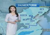 """天气:中东部大范围雨雪继续""""增强"""",南方降雨局部暴雨+大暴雨"""