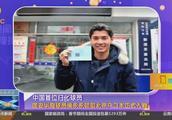 中国首位归化球员 国安华裔球员侯永永领取北京户口本正式入籍