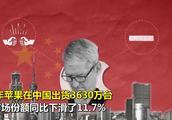 """面对逐年下降的销量,苹果将推新配色""""中国红"""",售价近万元"""
