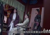"""烈火如歌:银雪竟然不是""""人"""",那么他是什么"""