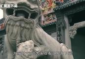 四川一个千年古镇,却有着五个未解之谜,至今无人能解