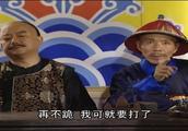 真假和珅,在公堂之上,笑死人了,纪晓岚真是喜剧演员