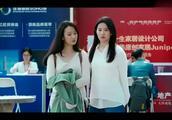 为了能和男友在一起,美女开始疯狂地向北京的公司投简历