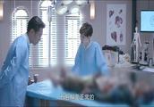 法医秦明:小伙验尸,女法医清理腐烂的尸体,严重腐烂不堪