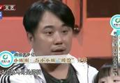 春妮的周末时光:马景涛喜欢裸睡,小彬彬被迫睡地板