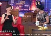 """徐帆回应冯小刚病情,批判商家卖""""假药"""""""