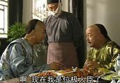 和珅不知酒保是皇上,酒后吐真言,纪晓岚和和琳听得心惊胆战
