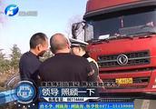 货车司机高速违停,交警查到了什么,违停处罚都算了!