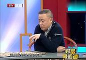 刘罗锅真品字画破破烂烂,市场也值15万,专家竟传授造假标准!