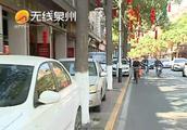 17日下午起,交警将对新门街实施交通管制,禁止一切机动车停放