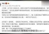 邓超回应离开跑男,李晨回复老邓头山高水长一定再见!引网友泪目