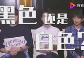 TFboys三小只快问快答,结果总是不同步,王俊凯都怀疑;真的吗_