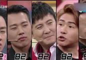 """潘长江觉得偶像剧最难演,李晨喜剧人颜值""""特别不行"""" 笑喷大家"""