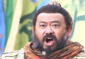 隋唐演义:宇文成都堪称无敌,没想到却遇上了李元霸