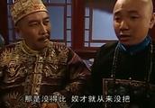 李卫当官:大清朝第一好官,竟是一个没读过圣贤书的人
