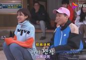 张度妍和梁世亨玩游戏,却被他人身攻击,气得她骂人
