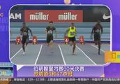 伯明翰室内赛60米决赛,苏炳添6秒47夺冠