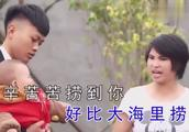 云南山歌《缘分不到就放手》,张训、黄秀英演唱