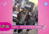 韩国街头偶遇鹿晗关晓彤
