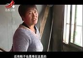 54岁女子在工棚休息突发大火,火灾现场惊现离婚协议书成物证!