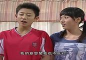 家有儿女,夏东海宣布了一个新消息,没想到竟然得到全家人的支持