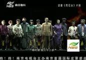 """南京艺术团演绎雨花台,""""演了150场,场场潸然泪下"""""""